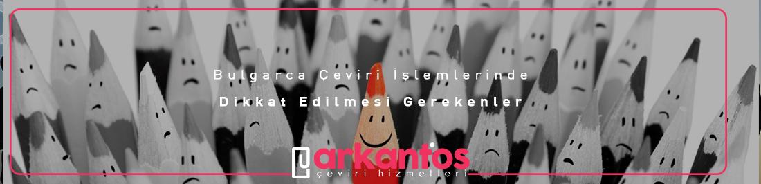 İzmir Bulgarca Türkçe Çeviri Bürosu