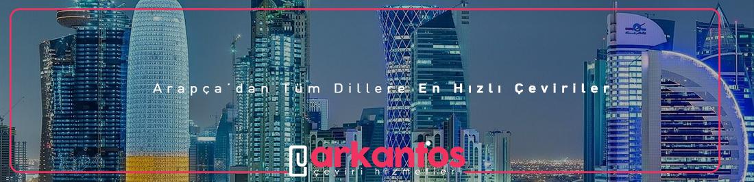 Arapça Türkçe bürosu İzmir