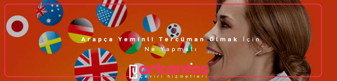 Arapça yeminli tercüman İzmir