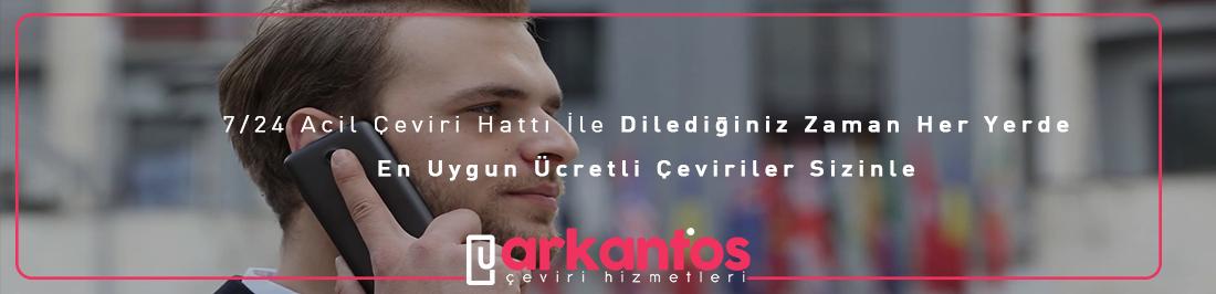 İzmir Fransızca Çeviri Hizmeti