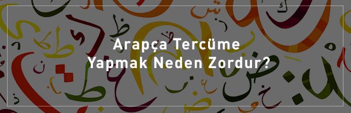 Arapça-Tercüme-Yapmak-Neden-Zordur