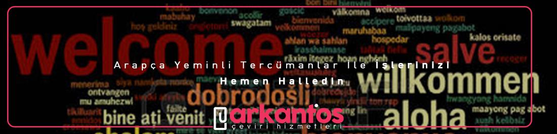 Türkçe Arapça çeviri